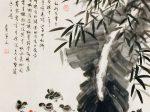 歸園田居-魏晉 · 陶淵明-書・画:王英文–蘭里居士