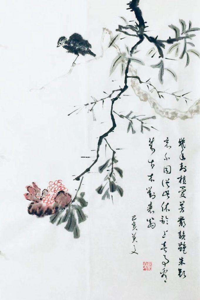 始見白發題所植海石榴-唐 · 柳宗元-書・画:王英文–蘭里居士