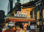 ビール・アイスクリーム屋台-IFS-春熙路-太古里-成都市-四川省-撮影:ZhangYan