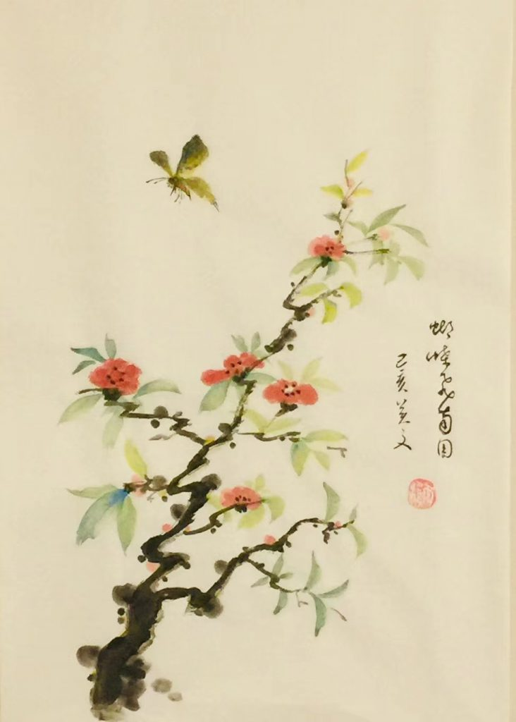 借問此何時-蝴蝶飛南園-書・画:王英文–蘭里居士