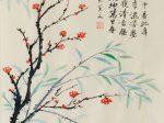白梅-元 · 王冕-書・画:王英文–蘭里居士
