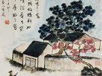 雨過山村-唐代-王建-書・画:王英文-蘭裏居士