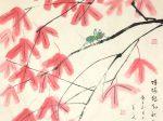 秋興-宋·陸遊-書・画:王英文-蘭裏居士