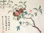 山石榴-唐代・杜牧-書・画:王英文-蘭裏居士
