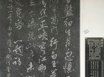 立春-浣花溪公園-成都杜甫草堂博物館-書:宋華平