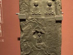 南齊永明元年造像碑-シルクルード-特別展【映世菩提】成都博物館