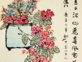 絶句二首-唐代 · 杜甫-書・画:王英文-蘭裏居士