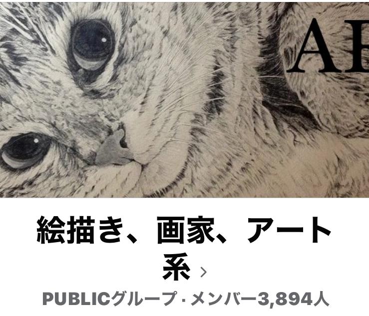 JIN11线上展覧服務【日本語版】