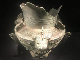 銅尊残件-二号祭祀坑-総合館-三星堆博物館-広漢市-徳陽市-四川省