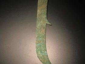 銅鮎魚-一号祭祀坑-総合館-三星堆博物館-広漢市-徳陽市-四川省