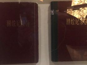 三星堆考古学-測絵記録簿-【記念三星堆遺跡発見九十周年】特展-三星堆遺跡博物館