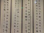 王士禎【真州絶句】-行書屛-趙熙-紙本-近現代-書画館-四川博物院-成都