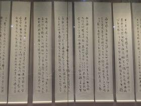 杜甫【蜀相】【客至】【野望】など-草書屛-郭沫若-紙本-近現代-書画館-四川博物院-成都