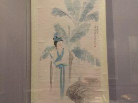 芭蕉仕女図-張大千-紙本-近現代-書画館-四川博物院-成都