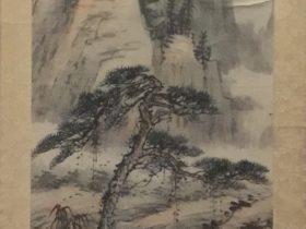 松溪泛舟図軸-黃君璧-紙本-近現代-書画館-四川博物院-成都