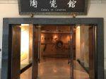 陶瓷館-陶磁館-四川博物院-成都