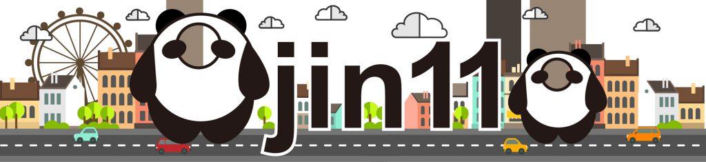 jin11s