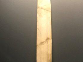 玉剣-一号祭祀坑-総合館-三星堆博物館-広漢市-徳陽市-四川省