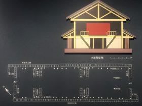 陶瓦-青関山宮殿遺跡-総合館-三星堆博物館-広漢市-徳陽市-四川省