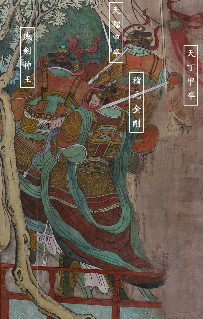 分解図A-彼岸壁画 23.4mX2.4m2015-2018