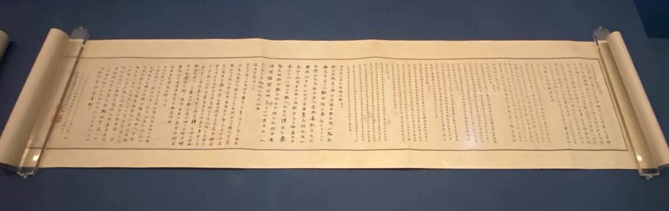 行書送馬行簡歸成都唱和組詩卷-趙熙-明清時代-常設展F3-成都博物館