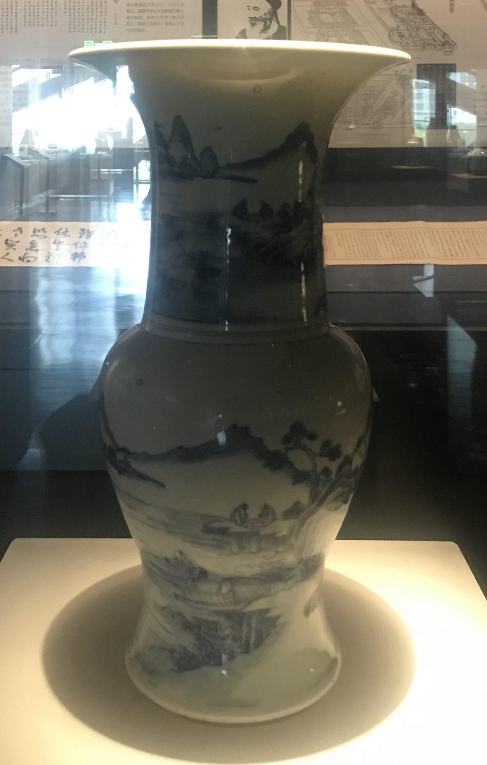 青花山水図磁鳳尾瓶-明清時代-常設展F3-成都博物館