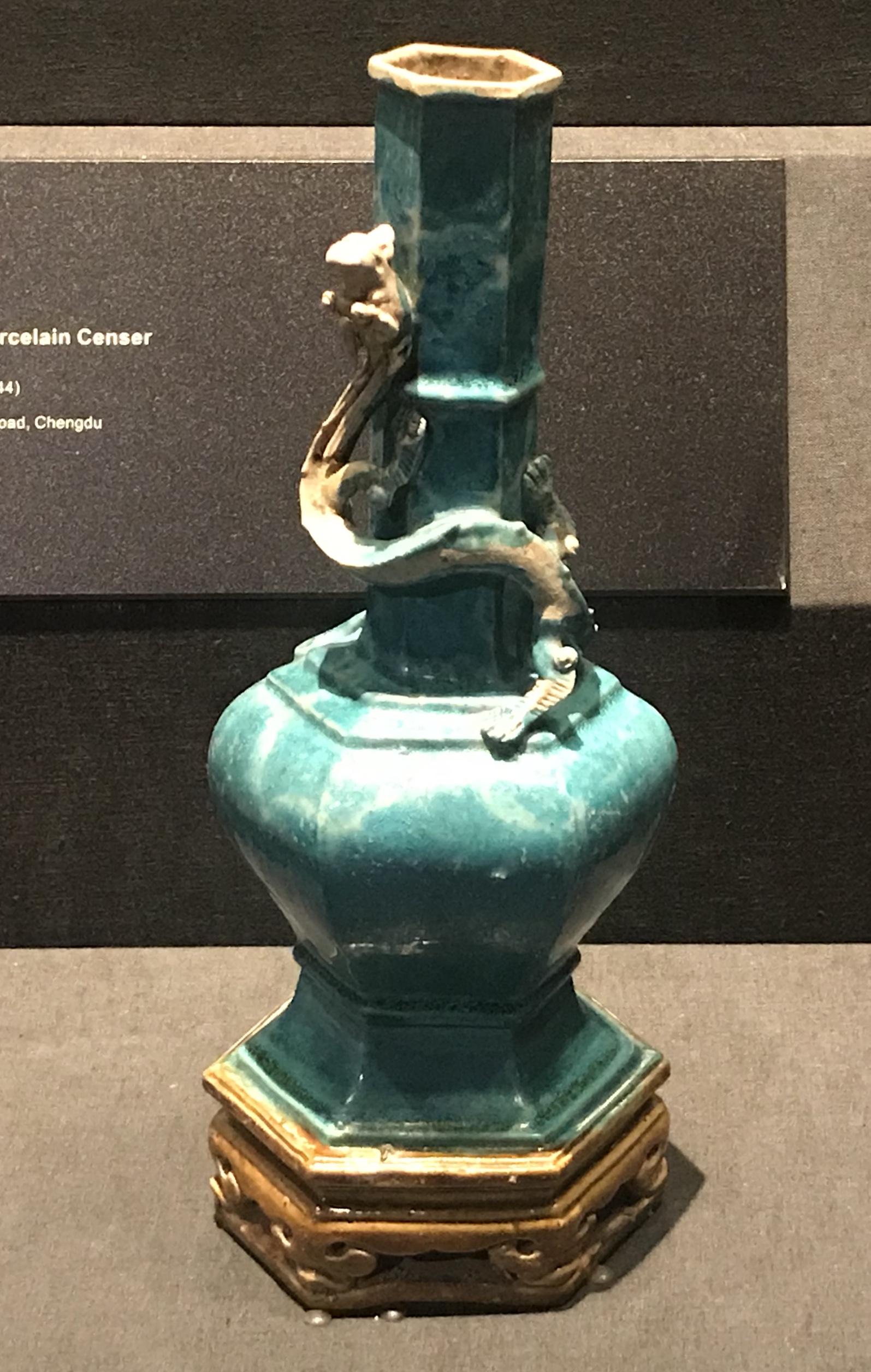 琺華堆塑龍紋磁瓶-明清時代-常設展F3-成都博物館