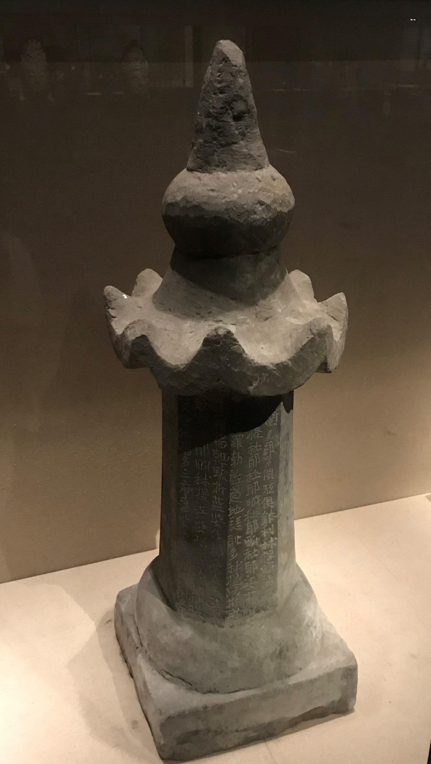 仏頂尊勝陀羅経幢-隋唐五代宋元時代-常設展F3-成都博物館