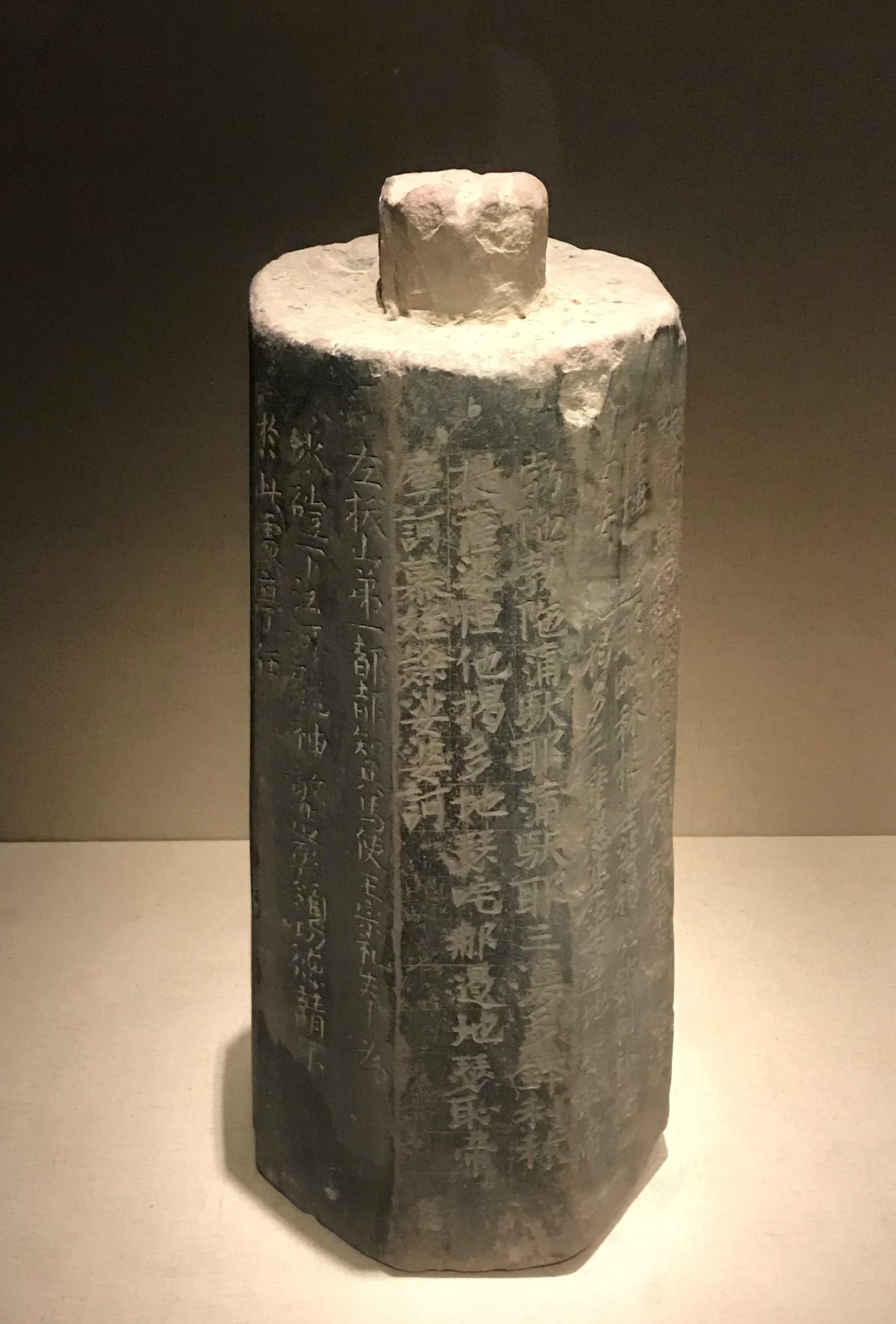 仏頂尊勝陀羅尼経幢-隋唐五代宋元時代-常設展F3-成都博物館