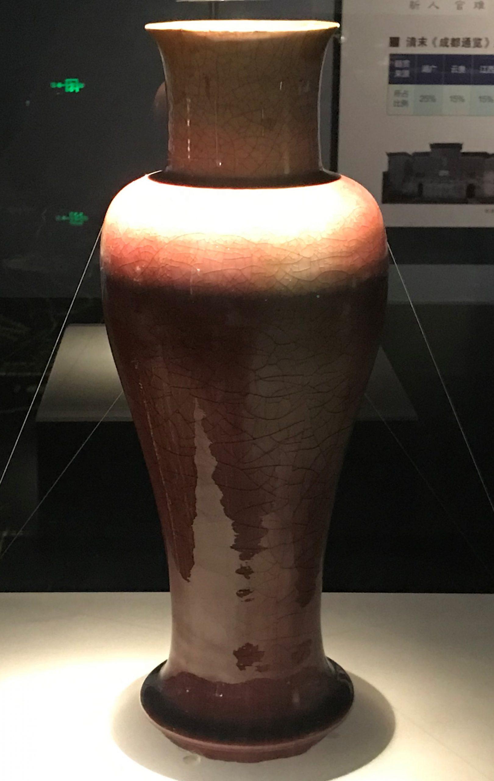 窯変釉開片紋磁瓶-明清時代-常設展F3-成都博物館