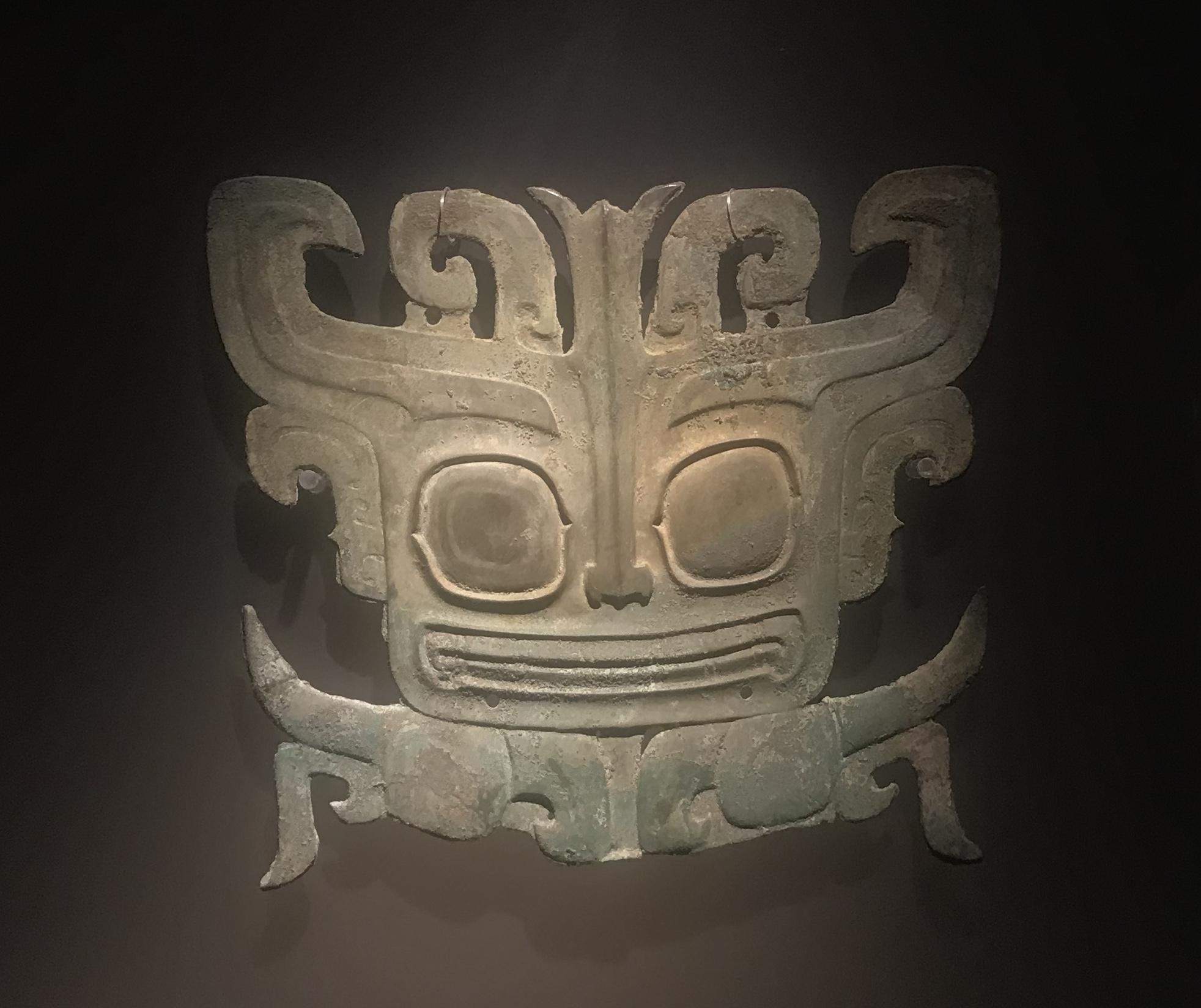青銅獣面-青銅器館-三星堆博物館-広漢市-徳陽市-四川省