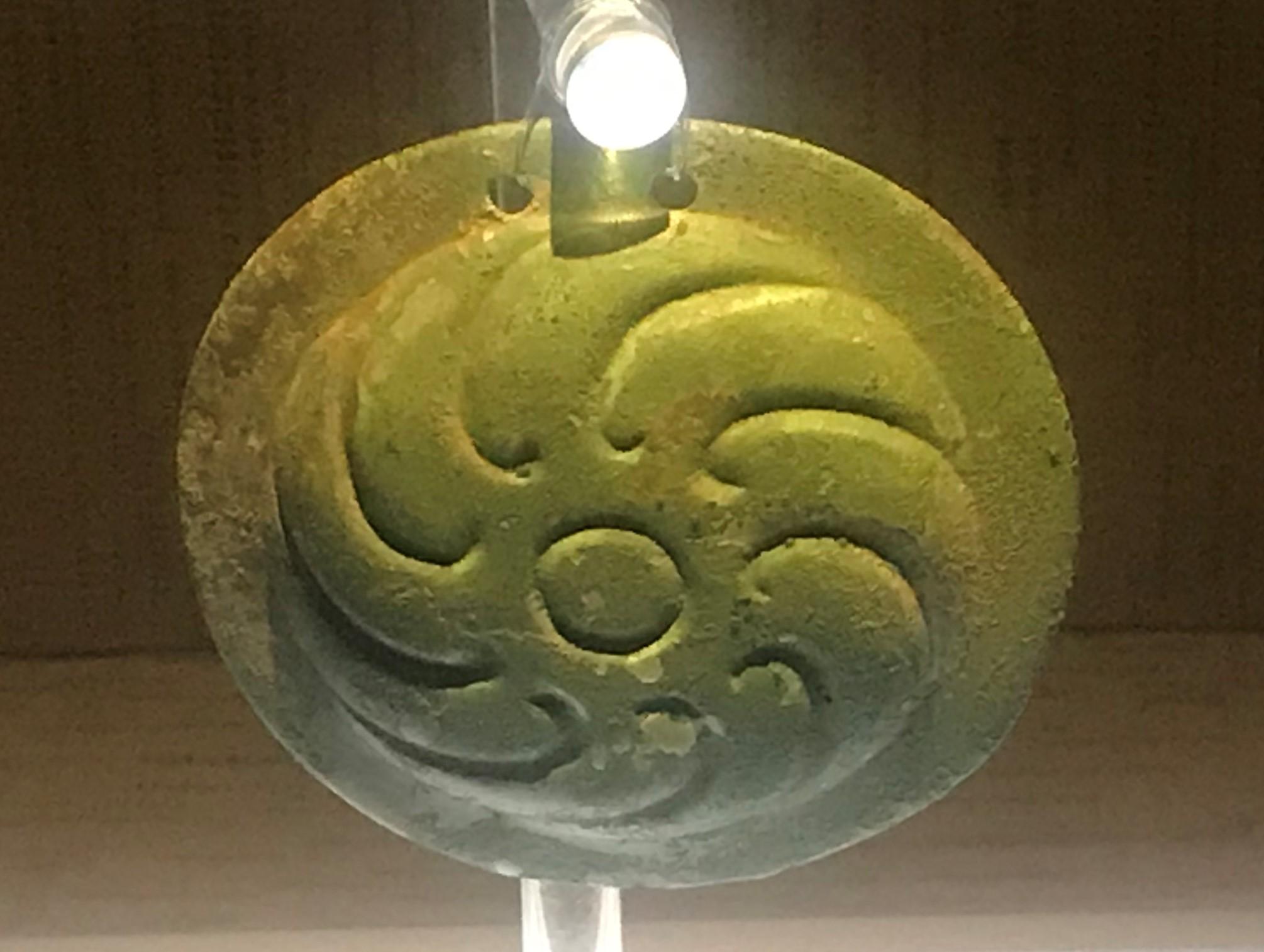 青銅円形掛け飾り-青銅器館-三星堆博物館-広漢市-徳陽市-四川省