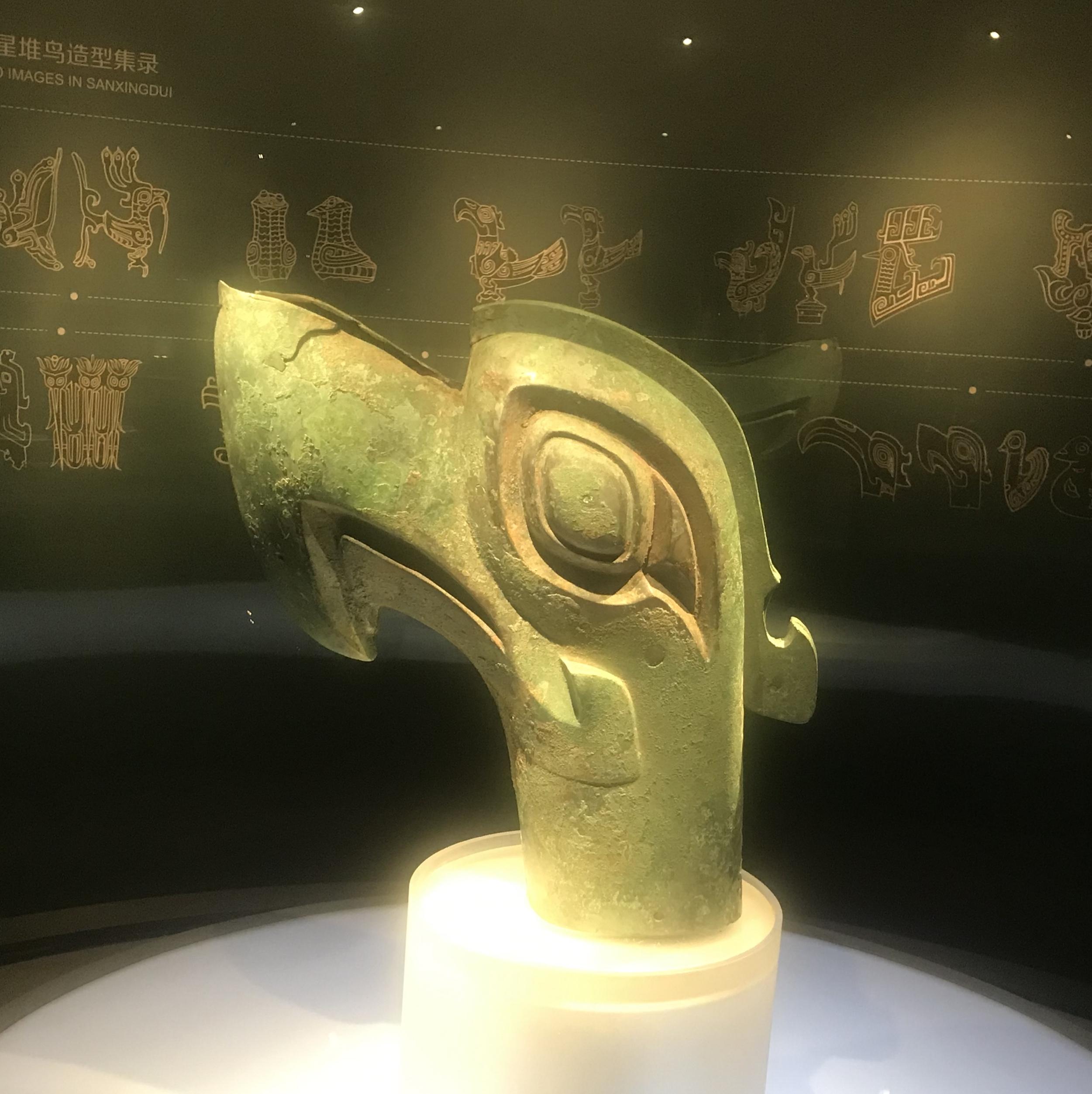 青銅大鳥頭-青銅器館-三星堆博物館-広漢市-徳陽市-四川省