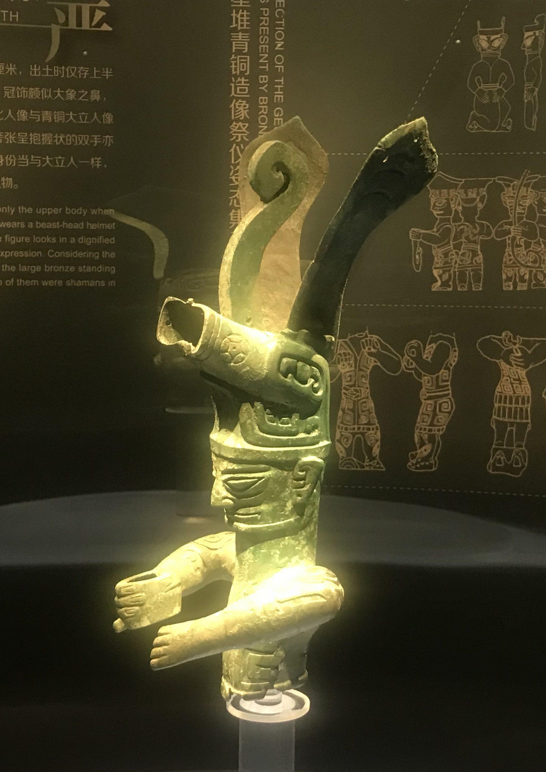 獣冠人物像-青銅器館-三星堆博物館-広漢市-徳陽市-四川省