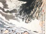 登高-唐代 · 杜甫-書画:王英文-南山老人