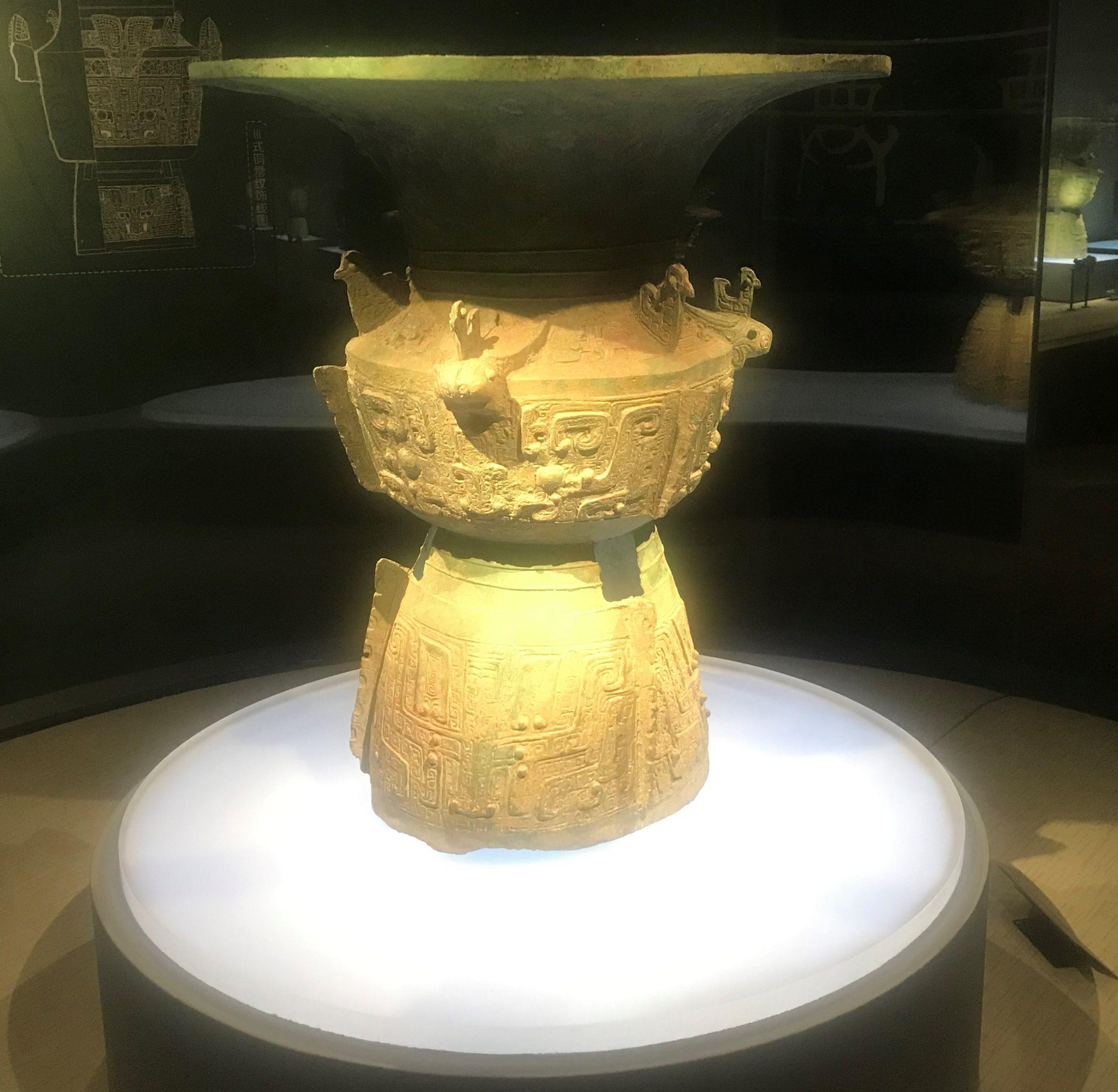 青銅尊1-青銅器館-三星堆博物館-広漢市-徳陽市-四川省