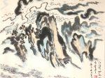 漢江臨泛-漢江臨眺-唐代 · 王維-書画:王英文-南山老人