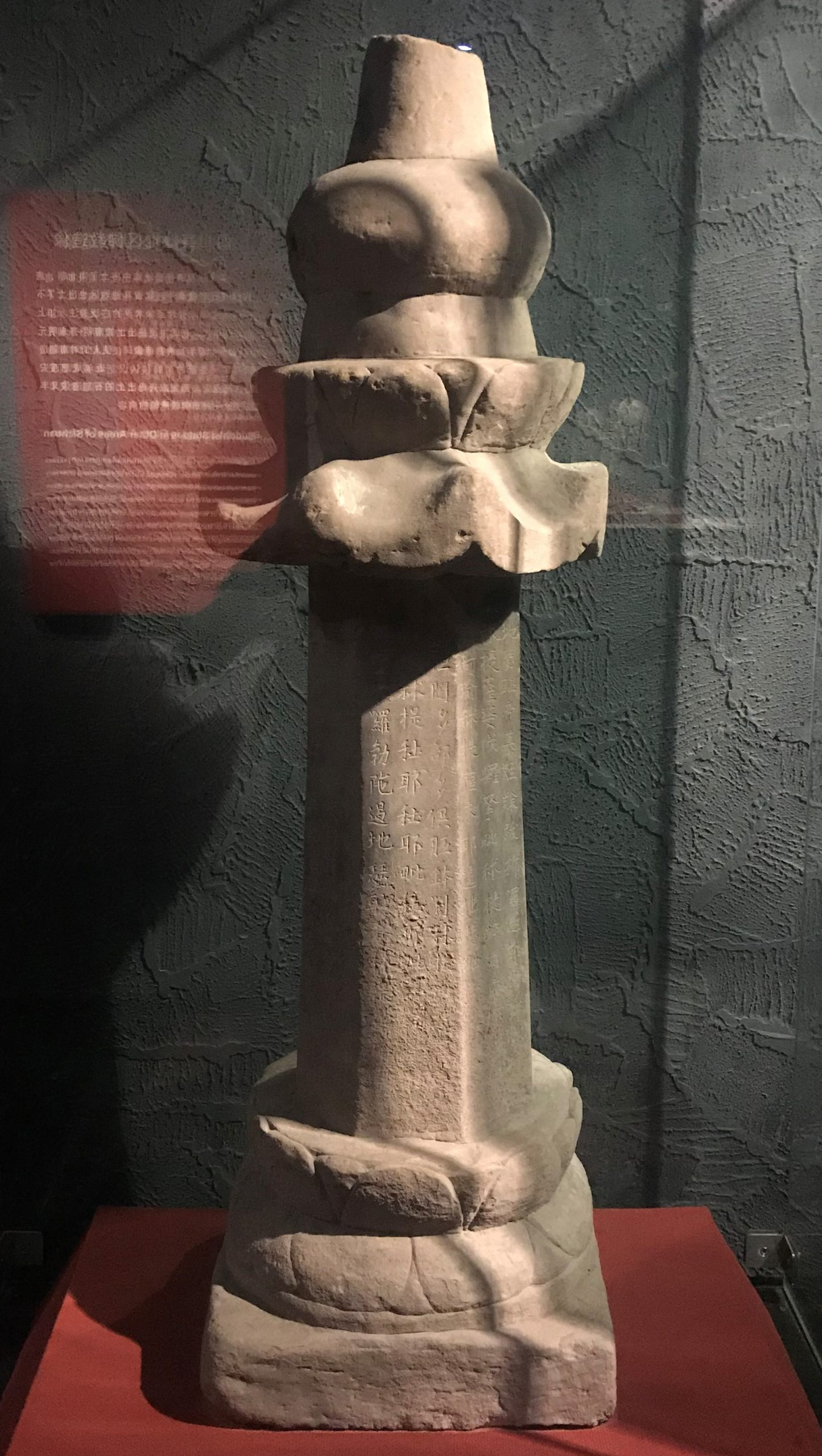 陀羅尼経幢-五代-四川万仏寺石刻館-四川博物院-成都