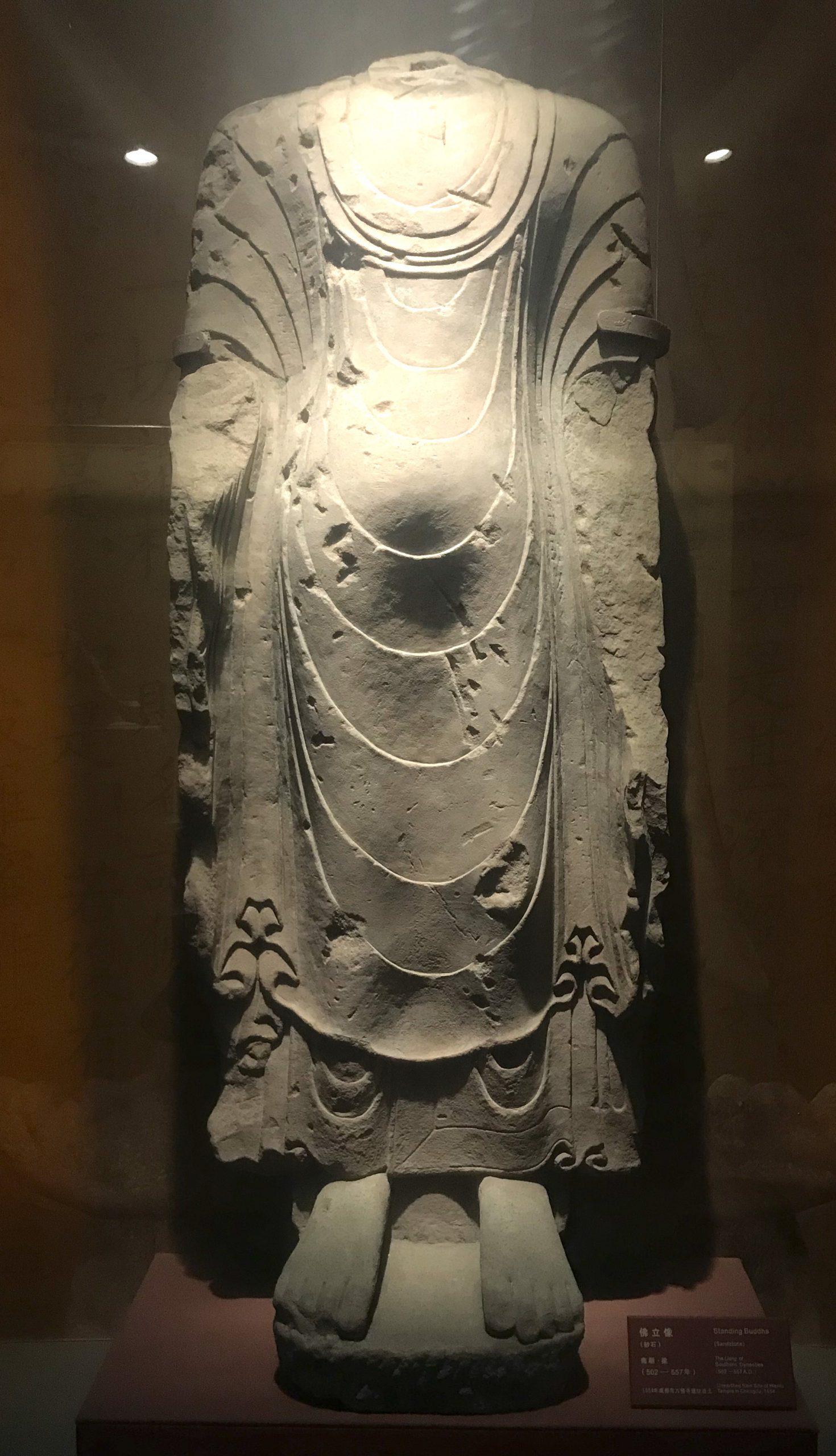 仏立像1-南朝・梁-四川万仏寺石刻館-四川博物院-成都