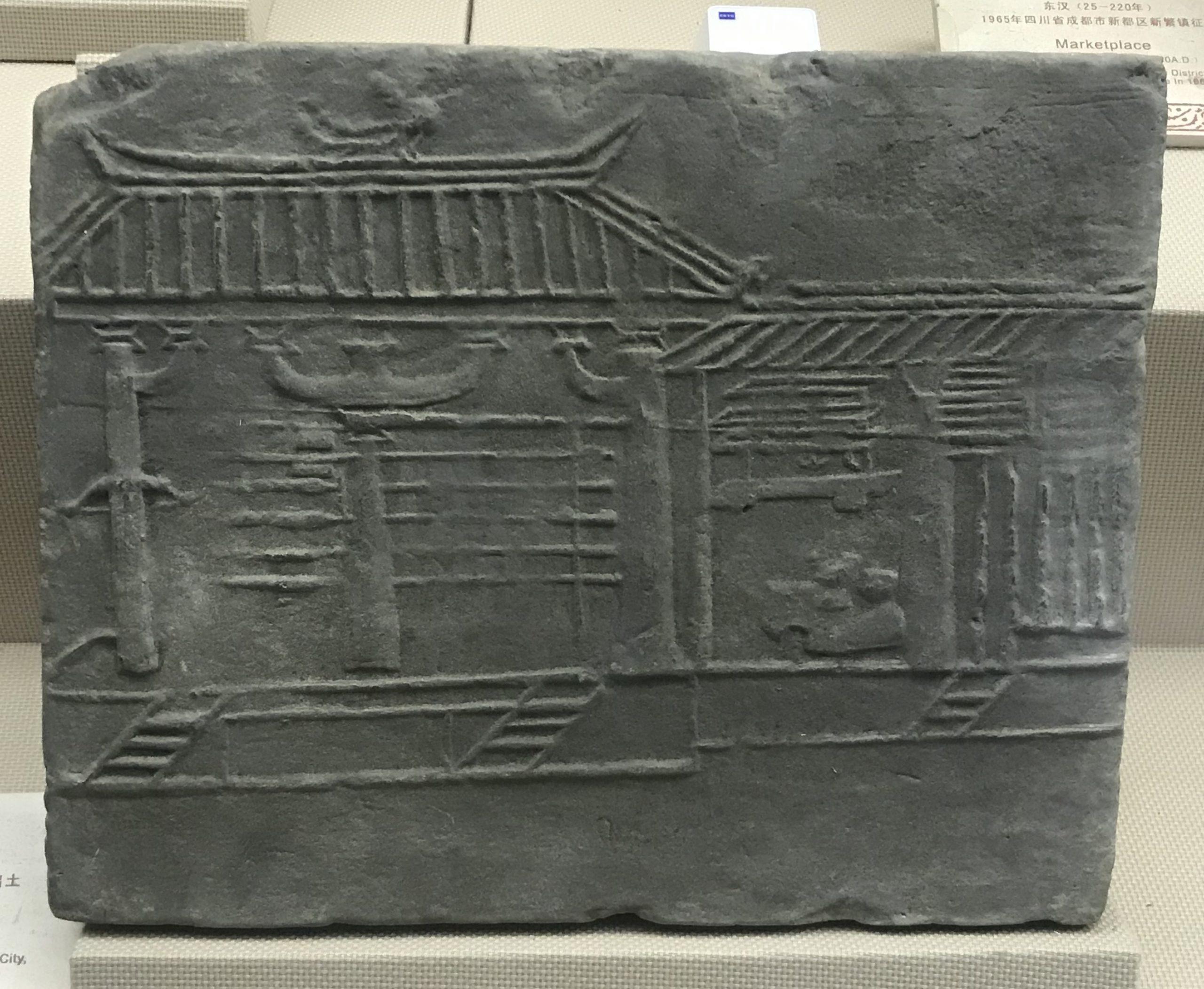武庫レンガ-東漢-  成都市新都区馬家出土-四川漢代陶石芸術館-四川博物院-成都