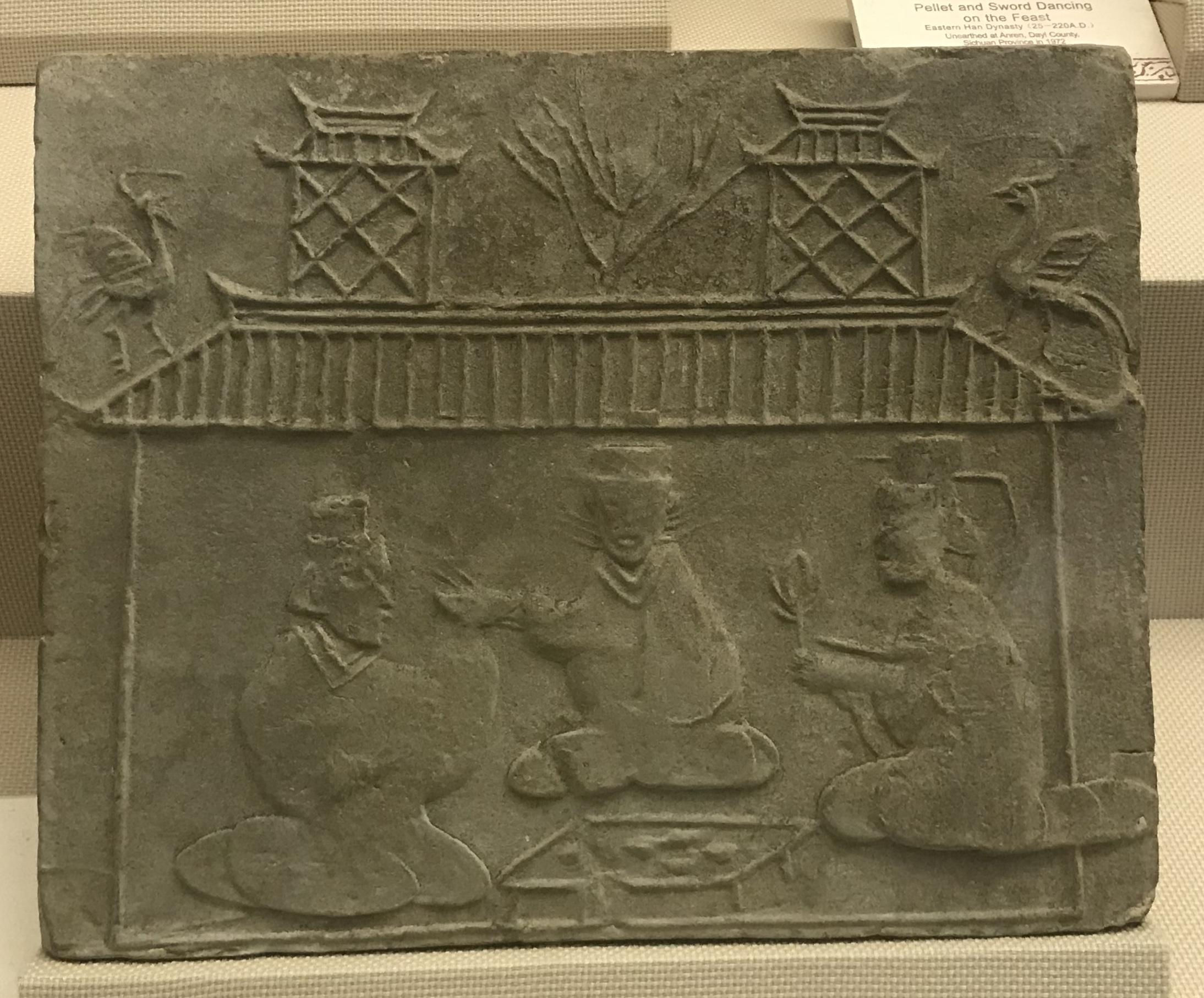 宴飲1画像レンガ-東漢-彭山県太平出土-四川漢代陶石芸術館-四川博物院-成都
