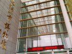 馬鞍山市博物館-太白大道-馬鞍山市-安徽省-写真提供:淘芸数據