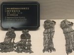 四尖瓣圓珠貼花銀牌耳飾り-鏤空銀鏈耳飾り-彜族アクセサリー-四川民族文物館-四川博物館-成都