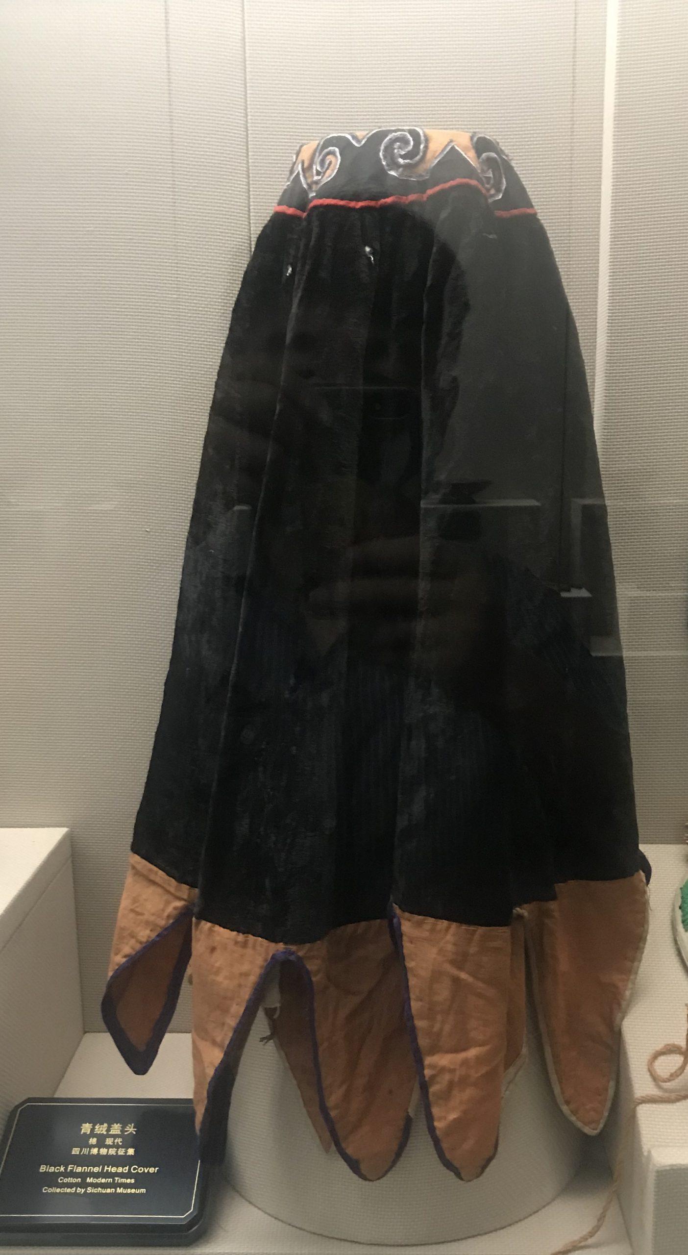 青絨蓋頭-彜族衣装-四川民族文物館-四川博物館-成都