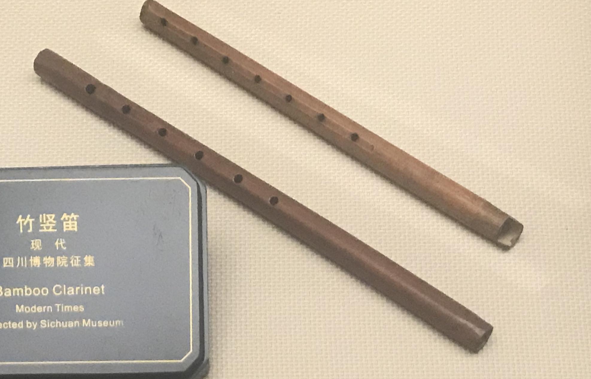 竹縦笛-彜族楽器-四川民族文物館-四川博物館-成都