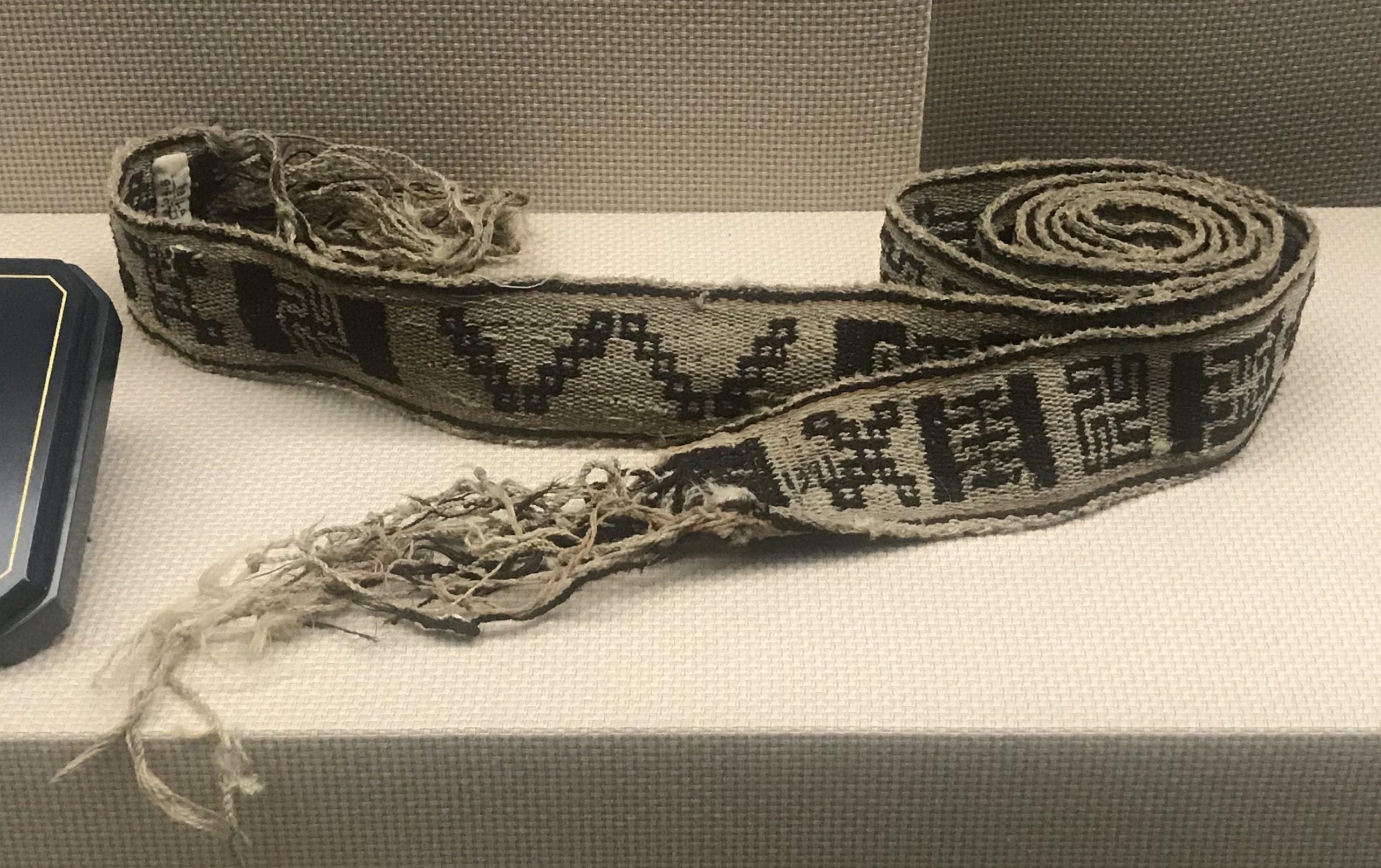 花帯-チャン族服装-四川民族文物館-四川博物館-成都