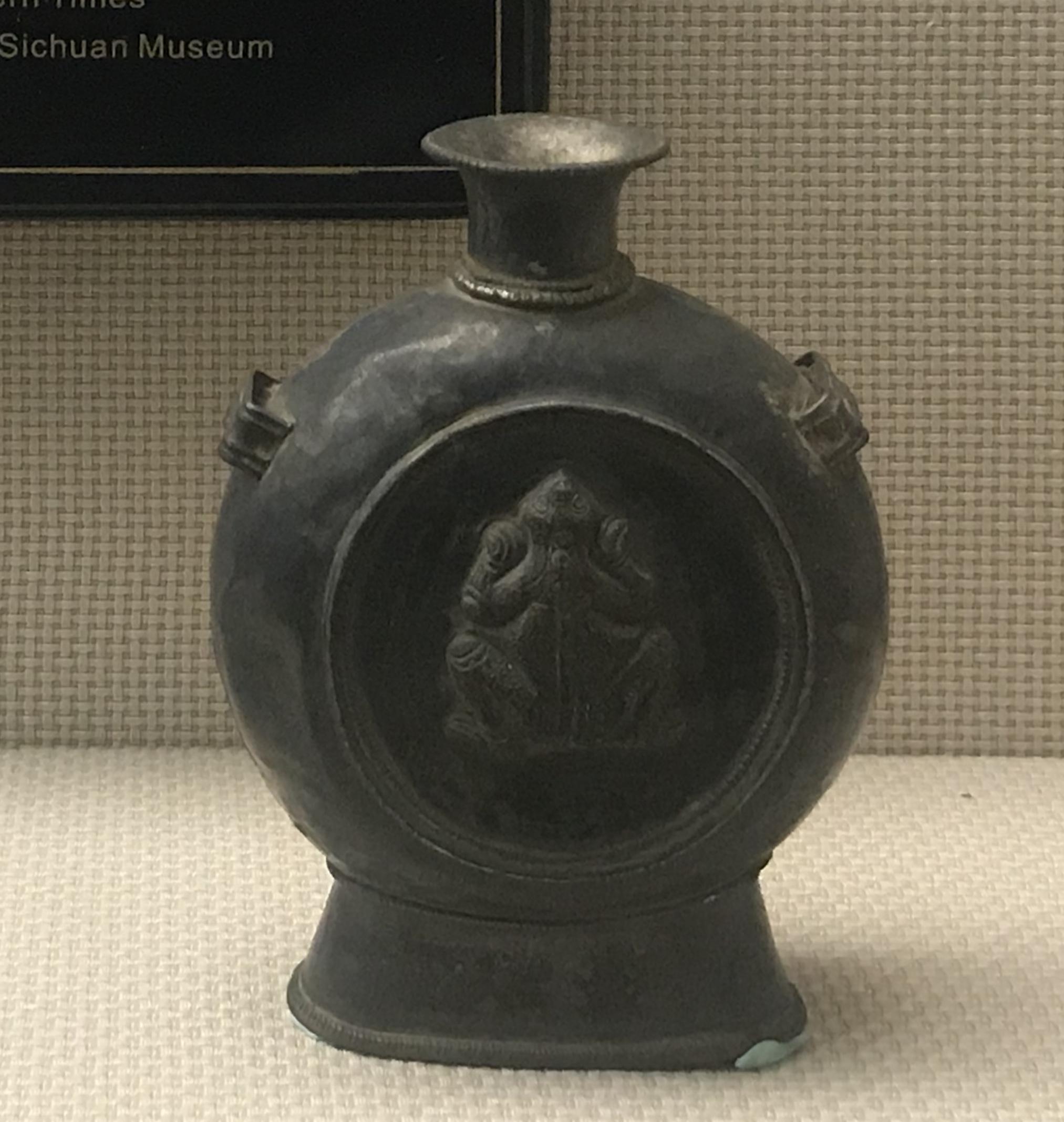 銀青蛙瓶-チベット族生活用品-四川民族文物館-四川博物館-成都