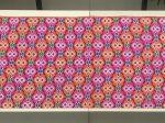 韭菜花織錦-土家族-四川民族文物館-四川博物館-成都