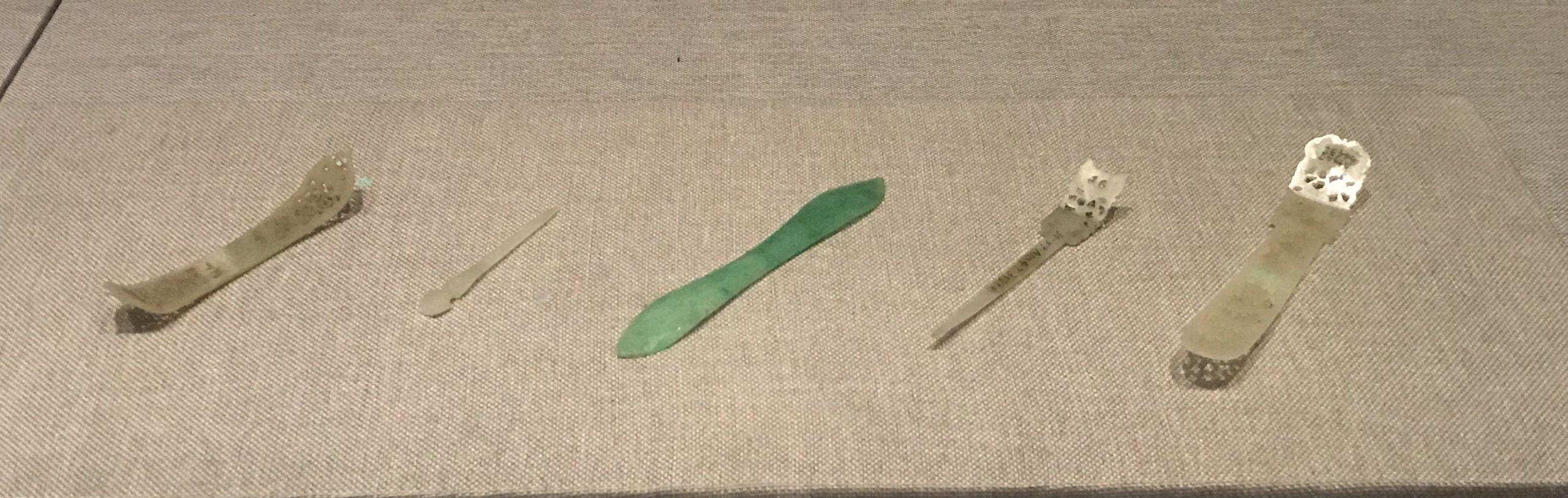 鏤雕古錢花卉紋玉簪-清時代-工藝美術館館-四川博物館-成都