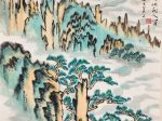 【山中問答 唐代 · 李白】書画:王英文-南山老人
